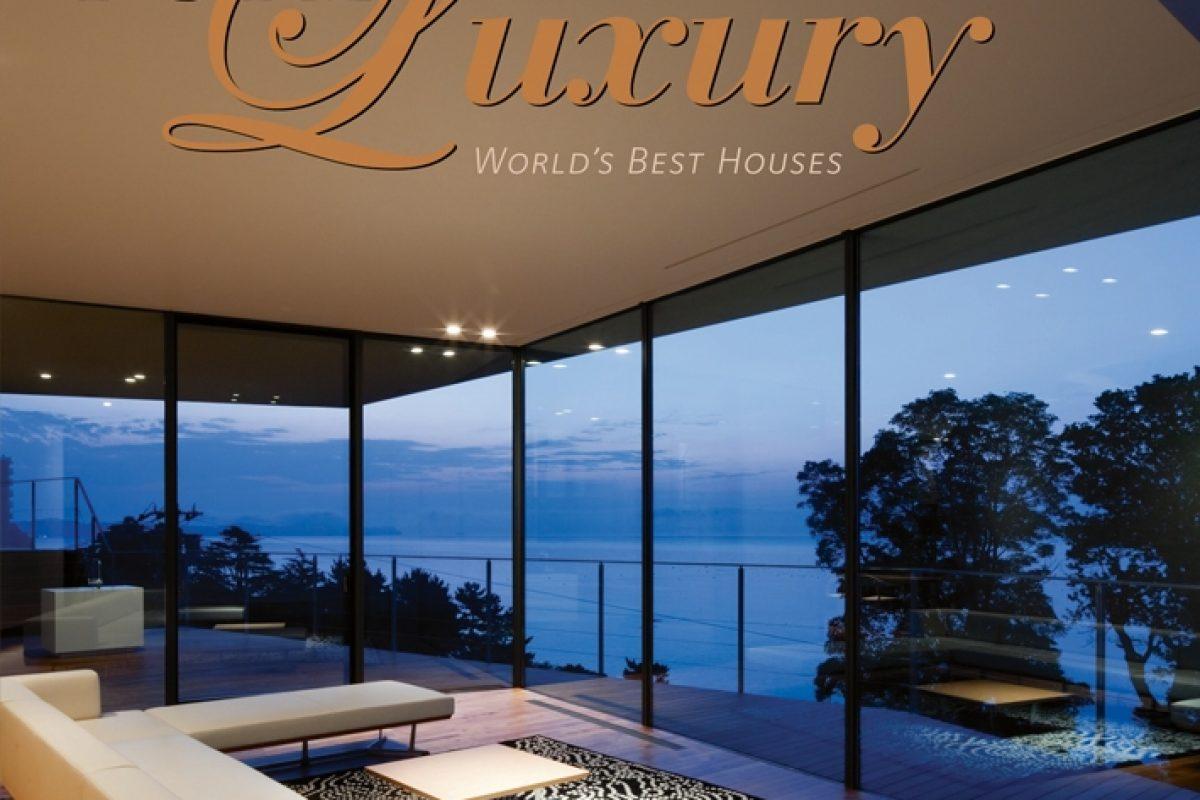 Pure Luxury Australia Infiniski Manifesto House