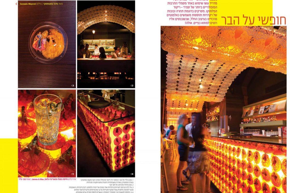 Nisha Magazine Estado Puro Tepa Israel